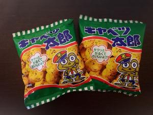 大人買い!宅飲みおつまみ菓子③「きゃべつ太郎」