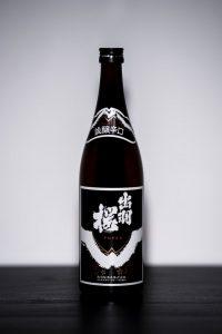 日本酒好きにオススメの料理